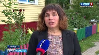 Архангельская область готовится к выборам