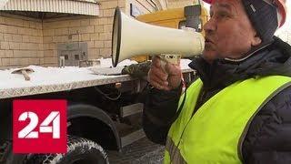 Битва с сосульками: на помощь коммунальщикам приходят альпинисты - Россия 24