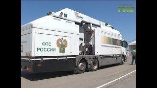 Технологии пограничников для ЧМ. В Самару прибыл аппарат для досмотра грузовиков