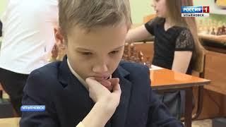 Ульяновские шахматисты стали одними из лучших