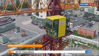 В ток-шоу «Кинорубка» обсудят рынок рабочих специальностей в Новосибирской области