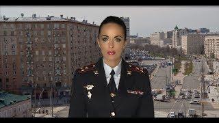 Сотрудниками МВД России перекрыт канал поставки наркотиков на территорию России