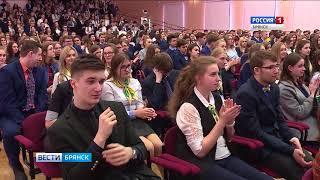 Брянские выпускники готовятся к ЕГЭ