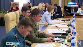 Заседание комиссии по ЧС началось с обсуждения пожара в Кемерово