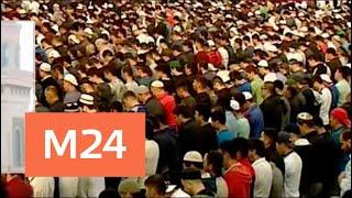 Тысячи мусульман собрались в мечетях Москвы 21 августа - Москва 24