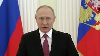 Выборы 2018: Обращение Владимира Путина к гражданам России