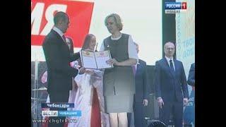 В чебоксарском Ледовом дворце прошел концерт, приуроченный к Году добровольца
