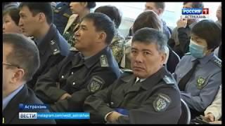 В Астраханской области система электронного контроля готова к запуску