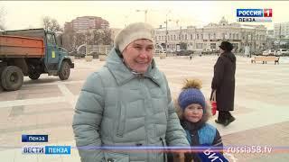 Пензенцы советуют быть осторожными на площади Ленина
