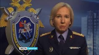 Житель Удмуртии погиб при крушении вертолета в Красноярском крае