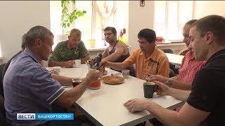 В Стерлитамаке появился центр помощи бездомным и нуждающимся