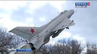Волгоградцев беспокоит судьба памятника МиГ-21