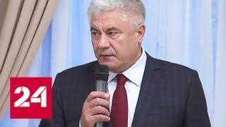 Глава МВД пообещал заботиться о семьях погибших полицейских - Россия 24