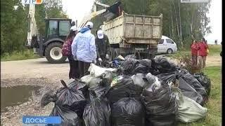 На уборку мусора на Байкале выйдут более 600 человек