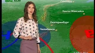 Прогноз погоды от Елены Екимовой на 18,19,20 мая