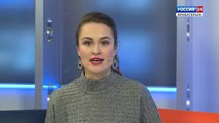 """""""Доброе утро, Поморье!"""" от 16 февраля 2018 г."""