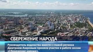 В Самаре с рабочим визитом находится министр здравоохранения РФ Вероника Скворцова