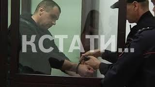 Сотрудник реабилитационного центра, где пытали пациентов, выслушал приговор суда