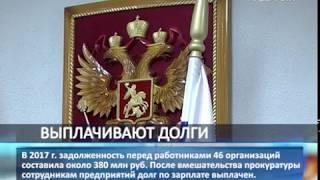 Предприятия Самарской области задолжали сотрудникам более 300 млн рублей