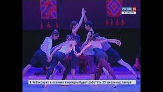 Театр-онлайн: ГТРК «Чувашия» будет вести прямую трансляцию балета «Аттила – рождение легенды»