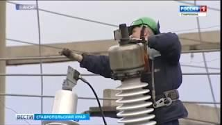 Часть Ставрополя на три дня останется без света