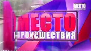 Видеорегистратор  ДТП на ул  Луганской, 2 машины