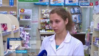 В Ненецком округе новый всплеск заболеваемости ОРВИ удивил даже медиков