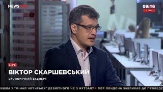 Скаршевский: транш от Евросоюза  Украина потратит на оплату старых долгов 16.09.18