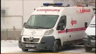 Нападение на бригаду скорой помощи Екатеринбург