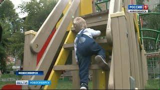 Власти региона пообещали обеспечить каждого ребенка до трех лет местом в детсаду уже через три года
