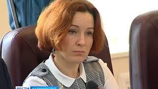 Завершился отбор кандидатов на должность мэра Калининграда