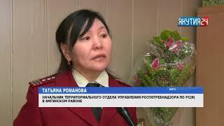Из-за ОРВИ и гриппа в Амгинском районе Якутии закрыли четыре детских сада