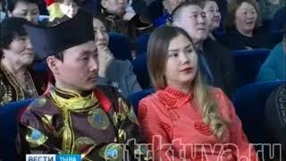 Вести Тыва 14 02 2018