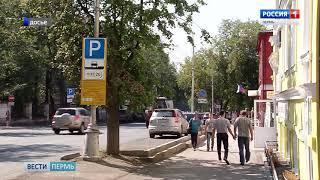 Штраф за нарушение правил парковки можно оплатить на сайте Госуслуг