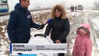Жителей посёлка Ново-Гурьевское уже год топит водонапорная башня