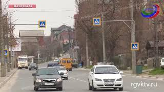 В Гидроментцентре Дагестана рассказали о погоде в апреле