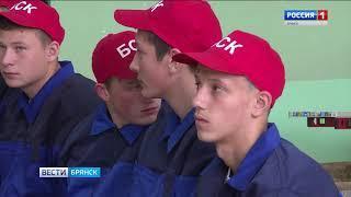 """Абилимпикс"" в Брянске"