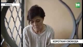 Украла сумку из магазина, в которой было несколько сотен тысяч рублей | ТНВ