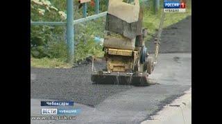 В Чебоксарах продолжается ремонт дорог в рамках федеральной программы «Безопасные и качественные дор