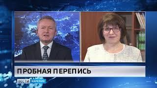 """""""Вести-Карелия. События недели"""". Эфир от  7 октября 2018"""