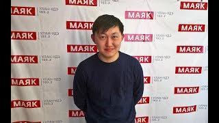 "Радио ""Маяк"" Улан-Удэ | «КОФЕ ТАЙМ» | Пурбо Дамбиев - Библиотека #13"