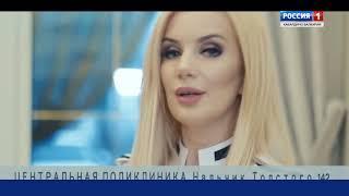 Вести  Кабардино Балкария 10 03 18 20 45