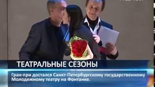 """Всероссийский фестиваль """"Волжские театральные сезоны"""" завершился в Самаре"""