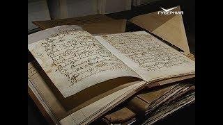 Архивная служба Самарской области отмечает вековой юбилей