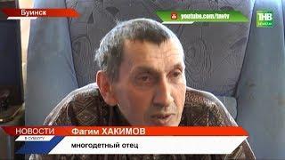 Инвалид с детства Фагим Хакимов, многодетный отец из Буинска, один воспитывает троих детей - ТНВ