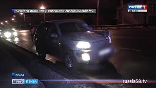 На трассе в Пензе водитель иномарки насмерть сбил пешехода