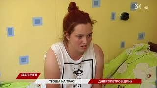 Виновнику ДТП с автобусом на Днепропетровщине грозит до 10 лет тюрьмы