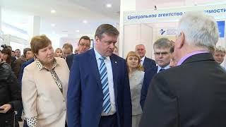 Рязанский индустриальный форум
