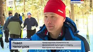 Сотни костромичей встретили Международный женский день на лыжне