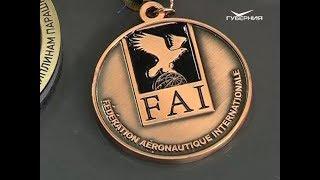 Самарец Матвей Силаев стал призером чемпионата Европы по аэротрубным дисциплинам